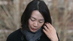 조현아, 박창진 사무장에게 1억 원