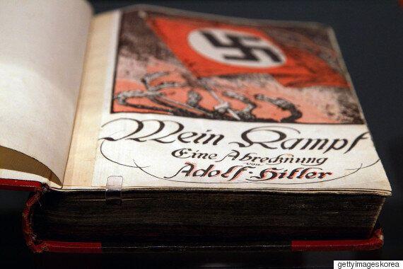히틀러 '나의 투쟁' 학술주석 단 2천 쪽 책으로