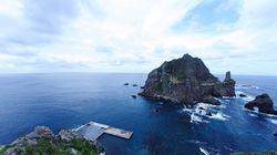 일본, 22일 '다케시마의 날' 행사에 내각정무관