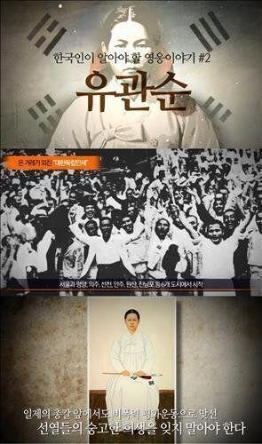 김윤진-서경덕