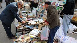 IS, 이라크 모술 공공 도서관