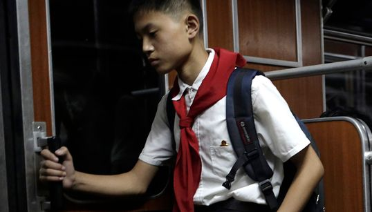 북한의 새 교복