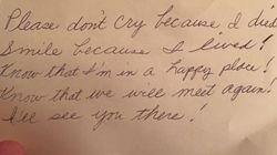 60년을 함께 한 아내가 남긴