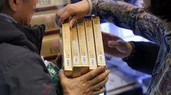 정부, 면세담배 2700원으로 인상