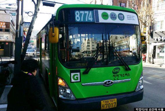 8111, 8441, 8541번 버스 타 보신