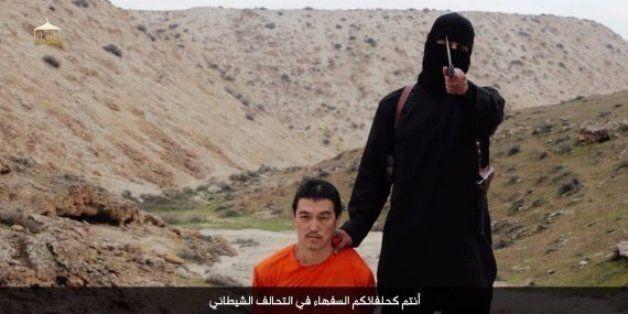 이슬람국가(IS)가 일본인 인질 고토 겐지씨를 참수했다고 주장하는 영상