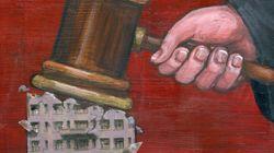 판사들 첩보 제공해 깡통주택 사기단 덜미
