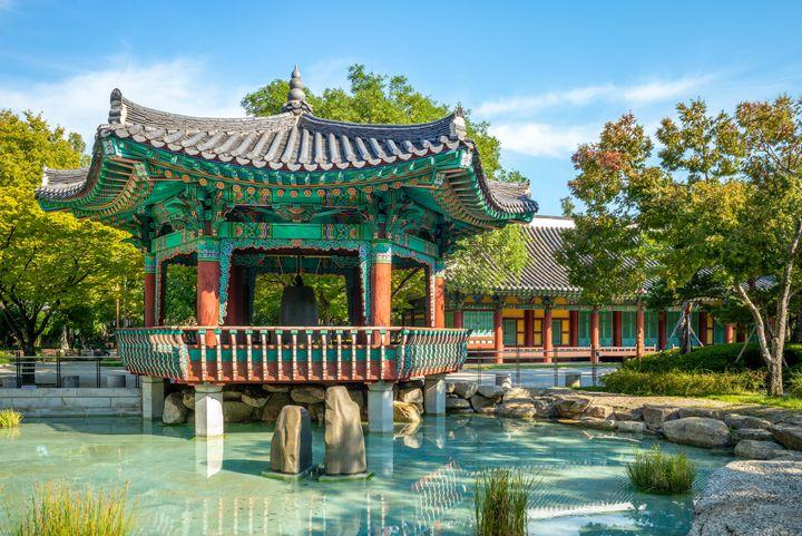 Parque em Daegu, na Coreia do Sul.