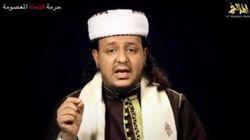 예멘 알카에다 대변인 미국 무인기에