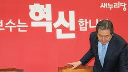 새누리당 '국회선진화법' 권한쟁의심판