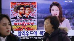 북한이 소니 해킹?