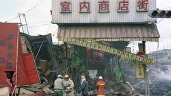 '대지진' 일본 고베: 1995년 VS