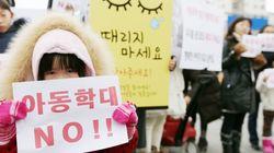 어린이집 폭행, 신문 사설을