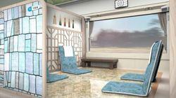 코레일, 세계 최초로 온돌마루 열차