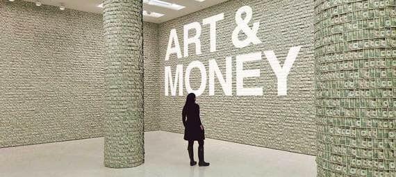 돈과 예술의