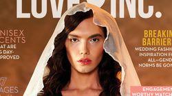 성 인식의 틀을 깬 결혼사진