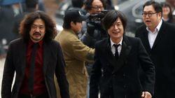 주진우·김어준, 항소심도 무죄