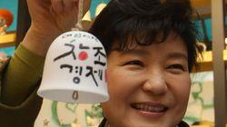 박근혜 경제의 허구성 | '기초가 튼튼한 경제'라는 말의