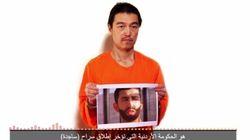 요르단 정부, 조종사·사형수 맞석방