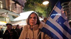 그리스 총선을 이해하는 데 필요한