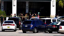 미국 쇼핑몰 푸드코트서 총기난사, 2명