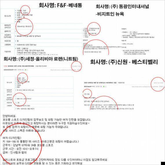 샤넬 디자이너는 한국에서 취업 못한다? 패션계, 디자이너에 모델 몸매