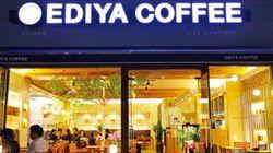 커피숍, 4곳 중 1곳은 1년 만에