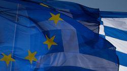 그리스 총선, '시리자 승리'