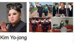 구글이 게재한 김정은 동생 김여정의