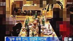 '성접대 의혹' 김학의 전 차관 또