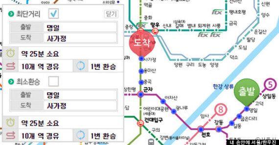 지하철보다 빠른 서울의 '지름길
