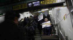 장애인에게 위험한 지하철