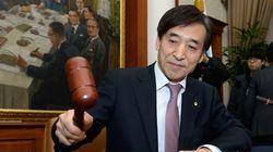한국은행 기준금리 연 2.0% 석달째
