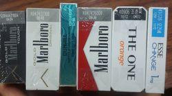 담배 제조일자