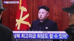 새해 첫날 '정상회담' 언급, 남북관계 새