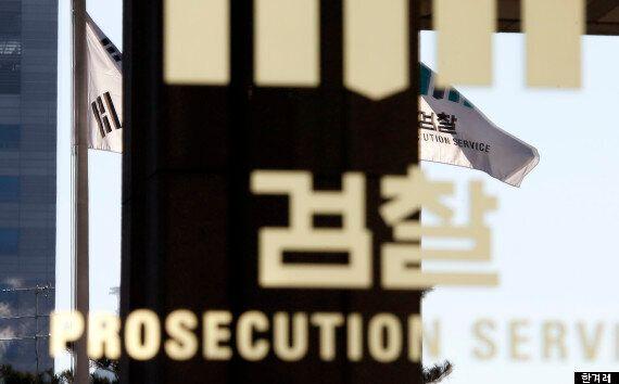 새누리당 : '정윤회 국정개입' 수사 검찰을