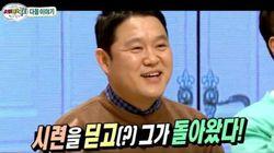 김구라의 셀프디스, 가정사도 예능이