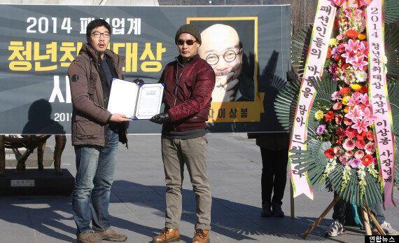 청년유니온, '청년 착취대상'에 디자이너 이상봉