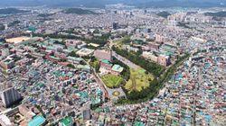 '이명박근혜' 정권, 경북대 총장 임용 거부로 표밭까지