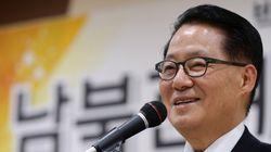 정부, 박지원 의원 방북