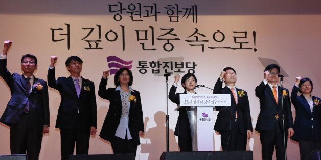 [판결문 요약] 통합진보당 해산 헌재 결정문