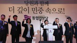 [판결문 요약] 통진당 해산 헌재 결정문