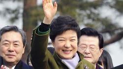 박근혜 대통령의 연봉은