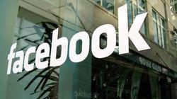 페이스북, 인스타그램 덕에 주가 사상