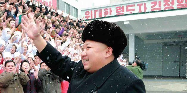 북한 김정은 국방위원회