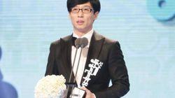 유재석, 2014 MBC 연예대상 대상..총 12번째 '이변