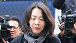조현아, '인하대 재단 이사직' 사퇴