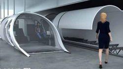 미래의 튜브형 교통수단 '하이퍼루프'가