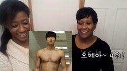미국인 엄마가 한국 연예인 순위를