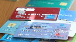 아이디·비밀번호만으로 신용카드